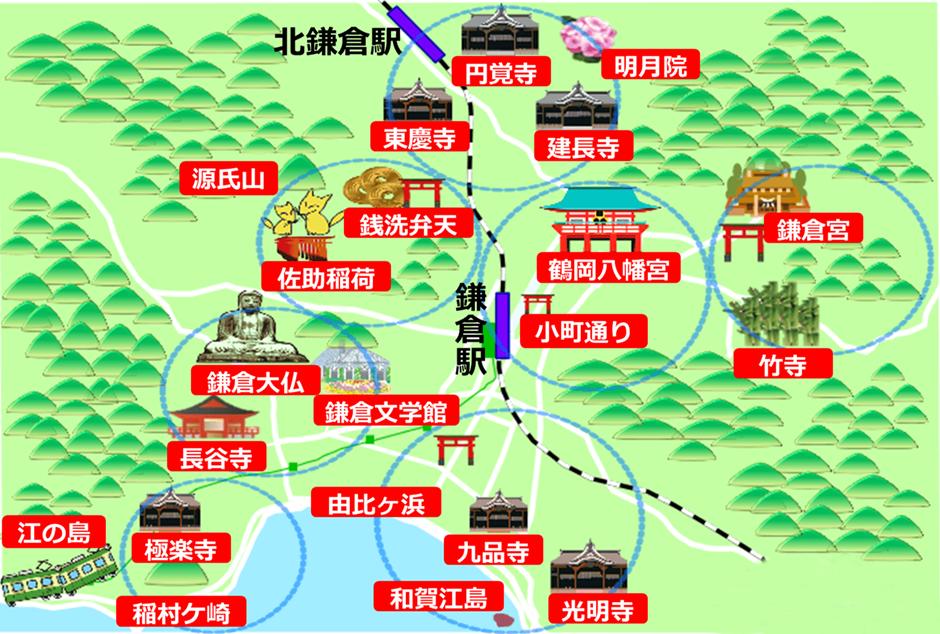 江ノ島食べ歩きグルメ激おすすめ14選!観光ランチ …