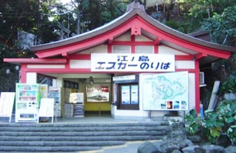江ノ島 エスカー 江ノ島エスカー