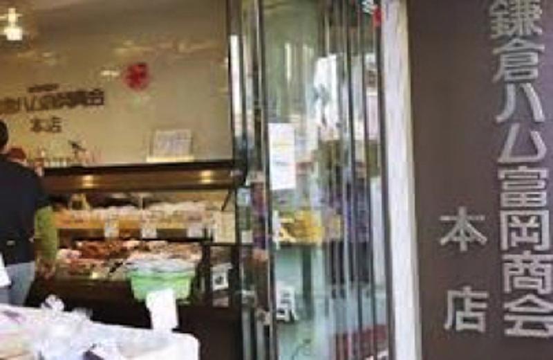 鶴岡 喫茶店 ベル