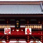 鎌倉の初詣、1月中にいかがかな?