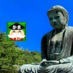 かまじいの「鎌倉観光ものがたり」